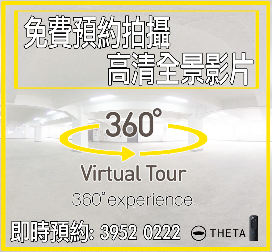 VR 360 snap