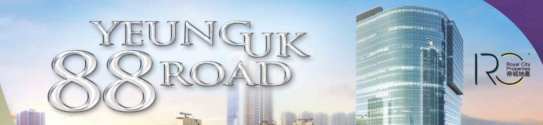 帝城地產(香港)有限公司 Royal City Properties (HK) LTD